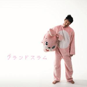 般若 / グランドスラム [CD]