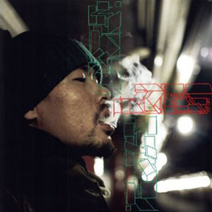 B.D. / ILLSON [CD]