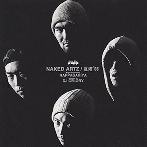 NAKED ARTZ / 巨塔'98 [CD]