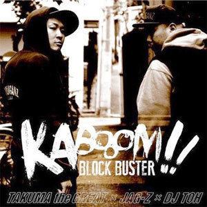 BLOCK BUSTER / Ka-BooooM!!!! [CD]