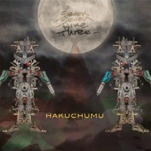 HAKUCHUMU / Seven Seven Nine Three [LP]