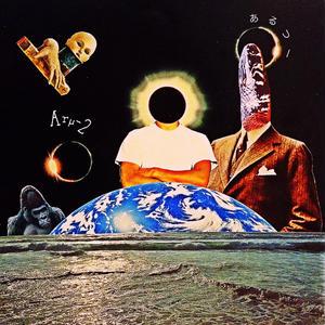 Arμ-2 / 12 [CD]