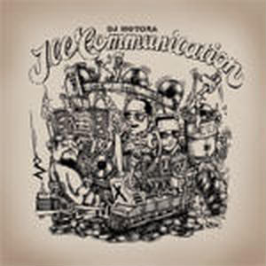 DJ MOTORA - ILL COMMUNICATION [CD]