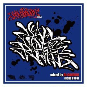 DJ GAJIROH / KALI RALIATT #03 [MIX CD]