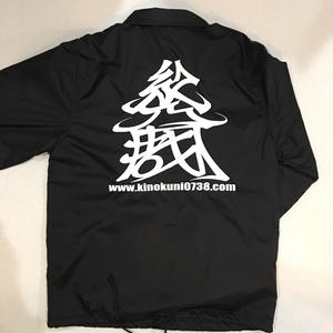 KINOKUNI COACH JACKET(Black)
