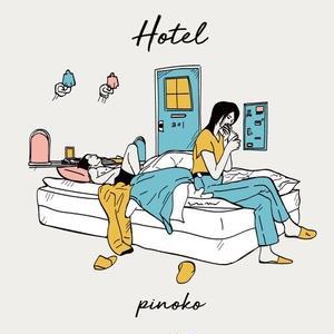 pinoko / Hotel [CD]