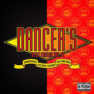 DJ URUMA/DANCER'S BEST FRIEND VOL.5 [MIX CD]