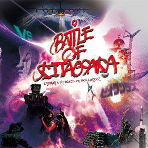 BIOLLANTEZ/BATTLE OF KITAOSAKA [CD]