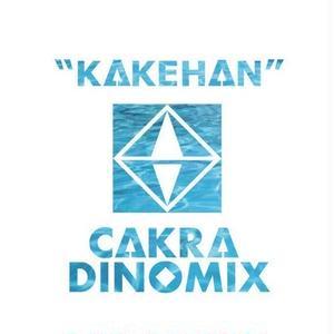 CAKRA DINOMIX / KAKEHAN [CD]