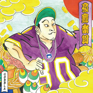 GOBBLA / 豪舞楽園 [CD]