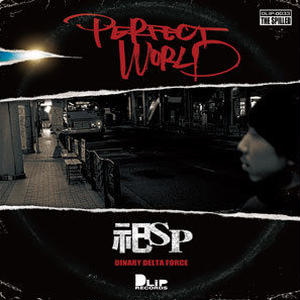 祀SP from DINARY DELTA FORCE - PERFECT WORLD [CD]