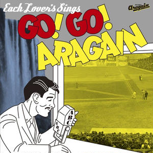 11/3 - V.A. / 大瀧詠一 Cover Book -ネクスト・ジェネレーション編- GO! GO! ARAGAIN [LP]