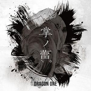 DRAGON ONE / 掌ノ蕾。[CD]