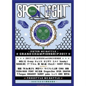 V.A / SPOTLIGHT 2017 [DVD]
