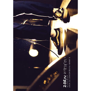 ZORN - おゆうぎかい [DVD+CD]