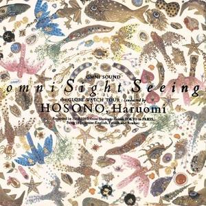 Haruomi Hosono(細野晴臣) / Omni Sight Seeing [LP]