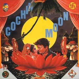 Haruomi Hosono(細野晴臣) / Cochin Moon [LP]