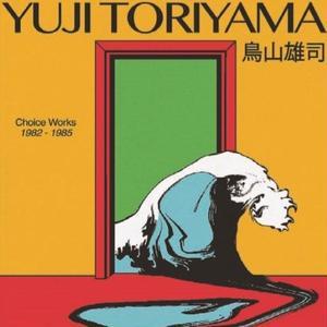 鳥山雄司 / チョイス・ワークス1982-1985 [LP]