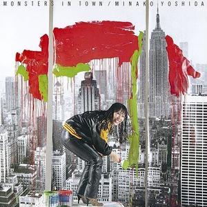 3月末予定 - 吉田美奈子 / MONSTERS IN TOWN [LP]