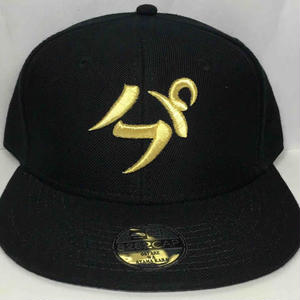 【3D刺繍】パフ SNAPBACK CAP(BLACK/ GOLD)