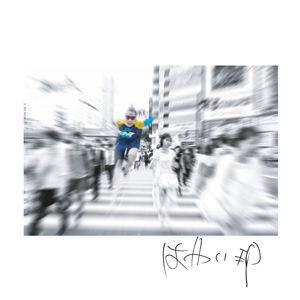 Jinmenusagi / はやいEP [CD]