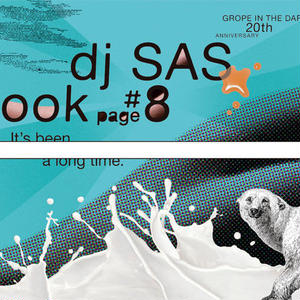 DJ SAS / CookBook page #8 ~It's been a long time~ [MIX CD]