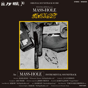 MASS-HOLE / PAReDE ORIGINAL SOUNDTRACK SCORE [CD]