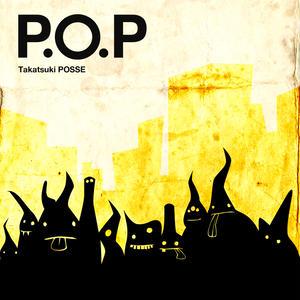 高槻POSSE / P.O.P [CD]