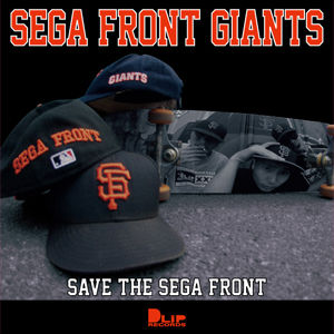 SEGA FRONT GIANTS/SAVE THE SEGA FRONT [CD]