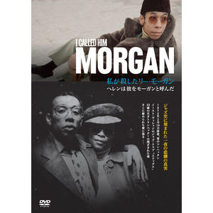LEE MORGAN / I CALLED HIM MORGAN / 私が殺したリー・モーガン【日本語版】[DVD]