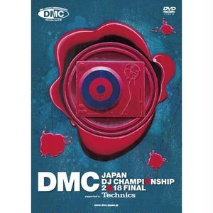 3/6 - DMC JAPAN DJ CHAMPIONSHIP 2018 FINAL [2DVD]