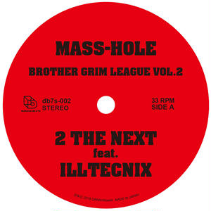 MASS-HOLE / DJ GQ - BROTHER GRIM LEAGUE VOL.2 [7inch]