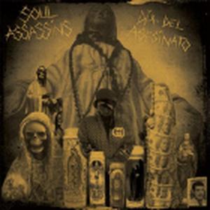 1月下旬出荷予定 - DJ MUGGS / SOUL ASSASSINS: DIA DEL ASESINATO [LP]