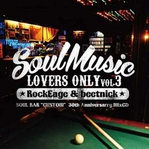 12/19 - RockEdge&beetnick / Soul Music Lovers Only vol.2 [廉価版] [MIX CD]