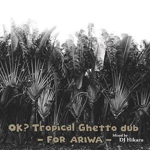 DJ HIKARU / OK? TROPICAL GHETTO DUB - FOR ARIWA - [MIX CD]