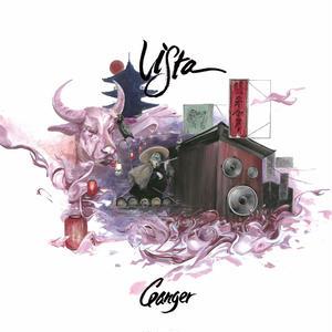 1/16 - GANGER / VISTA [CD]