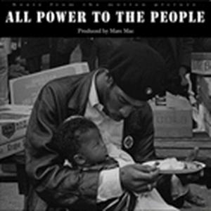 1月下旬出荷予定 - MARC MAC / ALL POWER TO THE PEOPLE [LP]