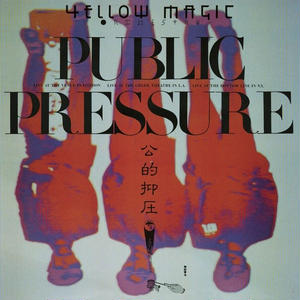 2/27 - YELLOW MAGIC ORCHESTRA / パブリック・プレッシャー(Standard Vinyl Edition) [LP]