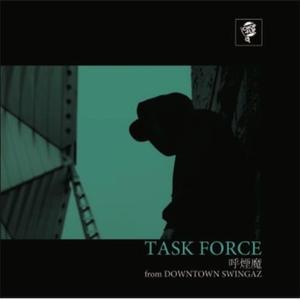 呼煙魔 / TASK FORCE [CD]