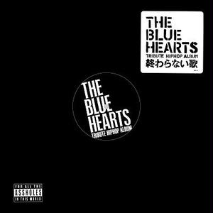 1月下旬予定 - V.A. / THE BLUE HEARTS TRIBUTE HIP HOP ALBUM [12inch]