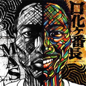 MAS / 口化ヶ番長 [CD]