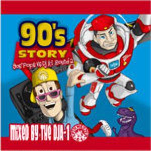 DJ A-1 - 90S PPOPS VS DJ A-1 ROUND.2 [MIX CD]