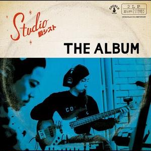 韻シスト / STUDIO 韻シスト THE ALBUM [2LP]