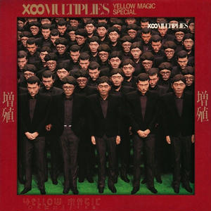 YELLOW MAGIC ORCHESTRA - 増殖(Collector's Vinyl Edition)[LP]