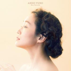 安藤裕子 / Best Records [2LP]