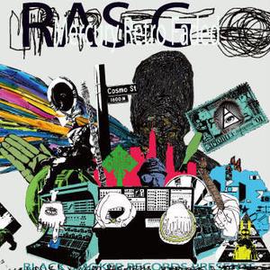 RAS G / Mercury Retro Faded [MIX CD]