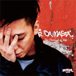 R DA MASTA / THE ELEMENTS OF LIFE [CD]