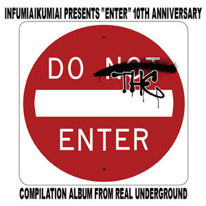 "V.A - 韻踏合組合/""ENTER"" -10th Anniversary Compilation Album [CD]"