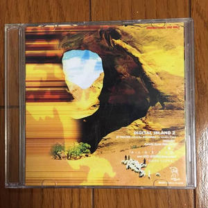 AROWANA / DIGITAL ISLAND 2 [MIX CD]