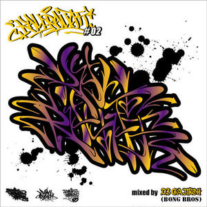 KALI-RALIATT #02 / Mixed by DJ GAJIROH [MIX CD]